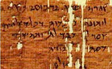 Jezyk Aramejski Magisterium Pisma