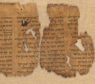 Ojcze nasz, Modlitwa Pańska - Tłumaczenie z aramejskiego