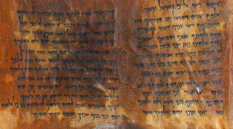 Manuskrypty Aramejskie, odkryto kolejne.